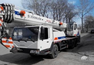 Аренда автокрана Zoomlion QY30V в Екатеринбурге, Нижнем Тагиле