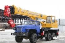 Аренда автокрана Урал вездеход КС-55713-3